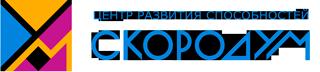 Скородум - Нижний Новгород